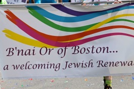 Bnai Or of Boston
